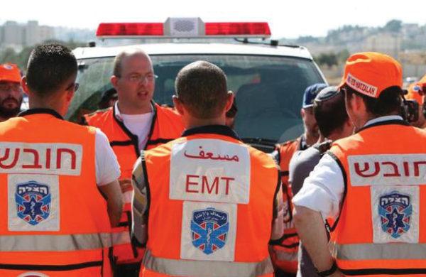 United Hatzalah's First Responders