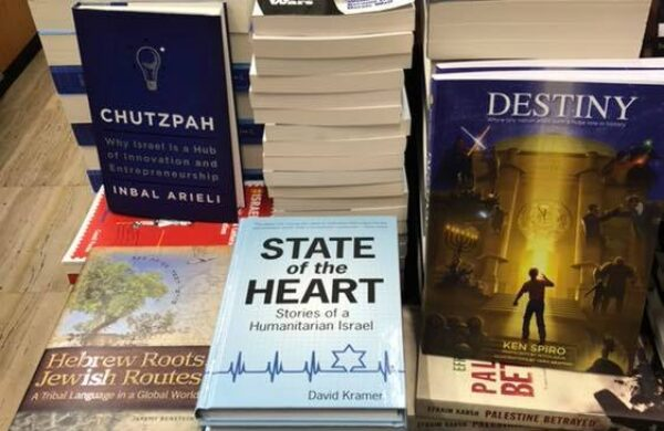 Book Hits Steimatzky and Tzomet Stores in Israel!