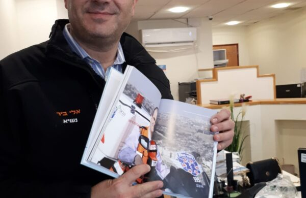 Eli Beer endorses the book – founder of United Hatzalah Emergency Rescue Services