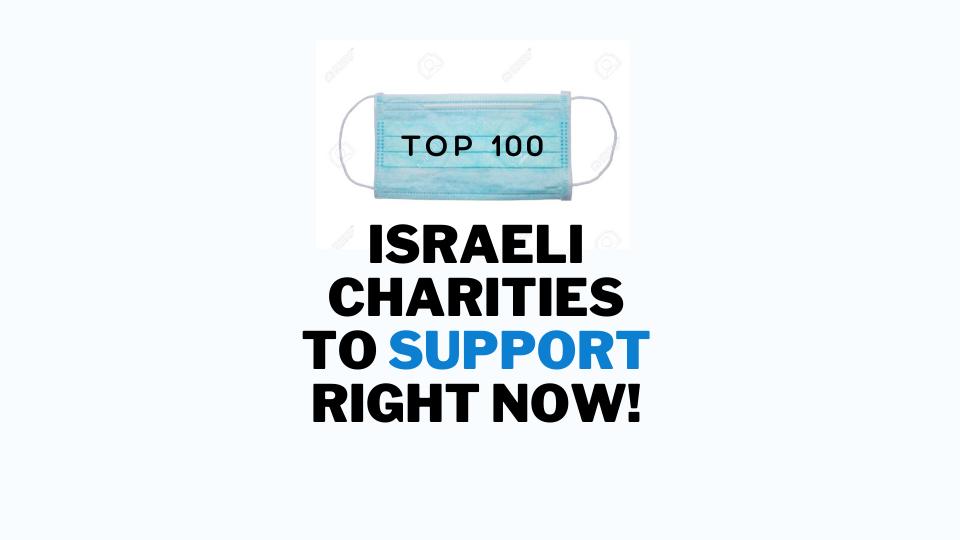 israeli_charities